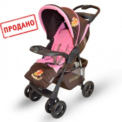 Sigma S-K-6F Baby Stroller