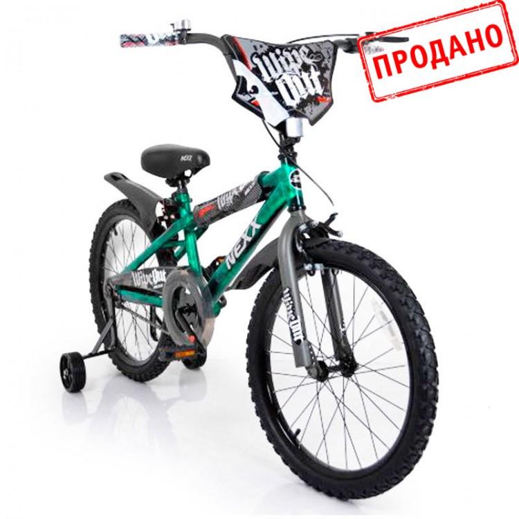 """Велосипед """"NEXX BOY-20"""" зелений сплеск"""