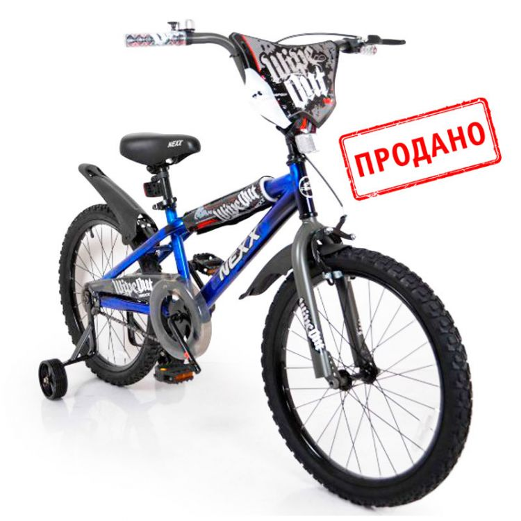 """Велосипед """"NEXX BOY-20"""" Синій сплеск"""