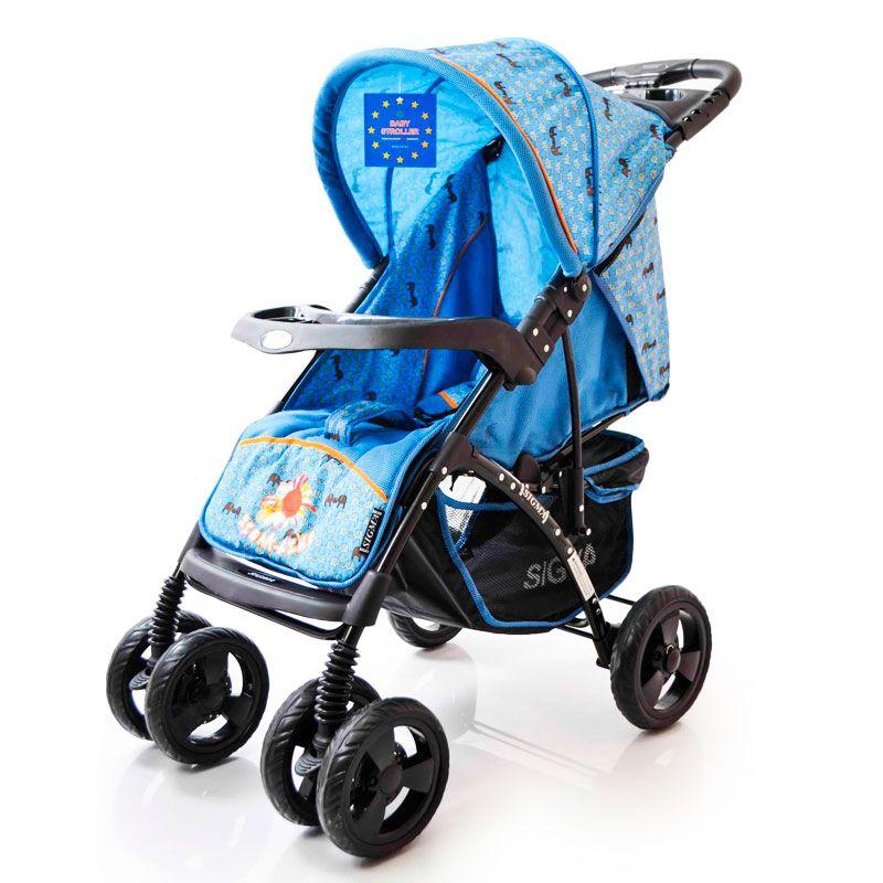 Детская коляска Sigma YK-8F  синяя с чехлом и москитной сеткой