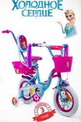 """Велосипед для девочки 12"""" ICE FROZEN Ледянное Сердце Анна и Эльза"""