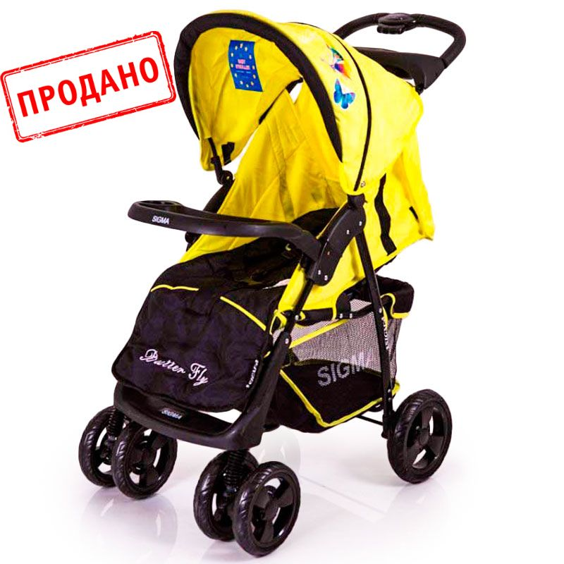 Baby stroller Sigma S-K-6F yellow