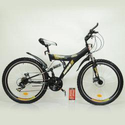 Велосипед MAXIMA T26-726A-DBF