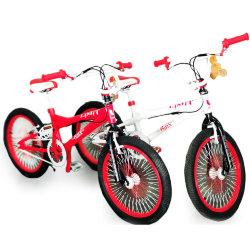"""Велосипед """"BMX-20"""""""