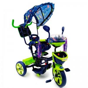 Велосипед трехколесный WS-828R-2 Boy