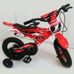 Велосипед мотоцикл YUANDA YD-02 красный