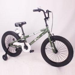 "Велосипед ""FREE WHEEL-20"" Green"