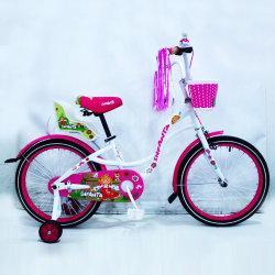 """Велосипед """"INFANTA-20"""" White"""