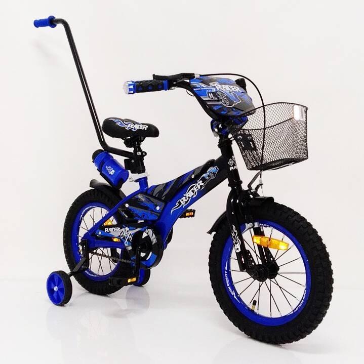 Детский велосипед с родительской ручкой Racer 14 дюймов синий