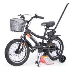 "Велосипед INTENSE 14"" N-200 Black"