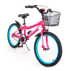 "Велосипед INTENSE 20"" N-200 Pink"