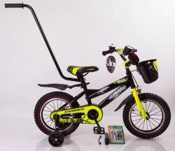 "Велосипед ""HAMMER-14"" S600"