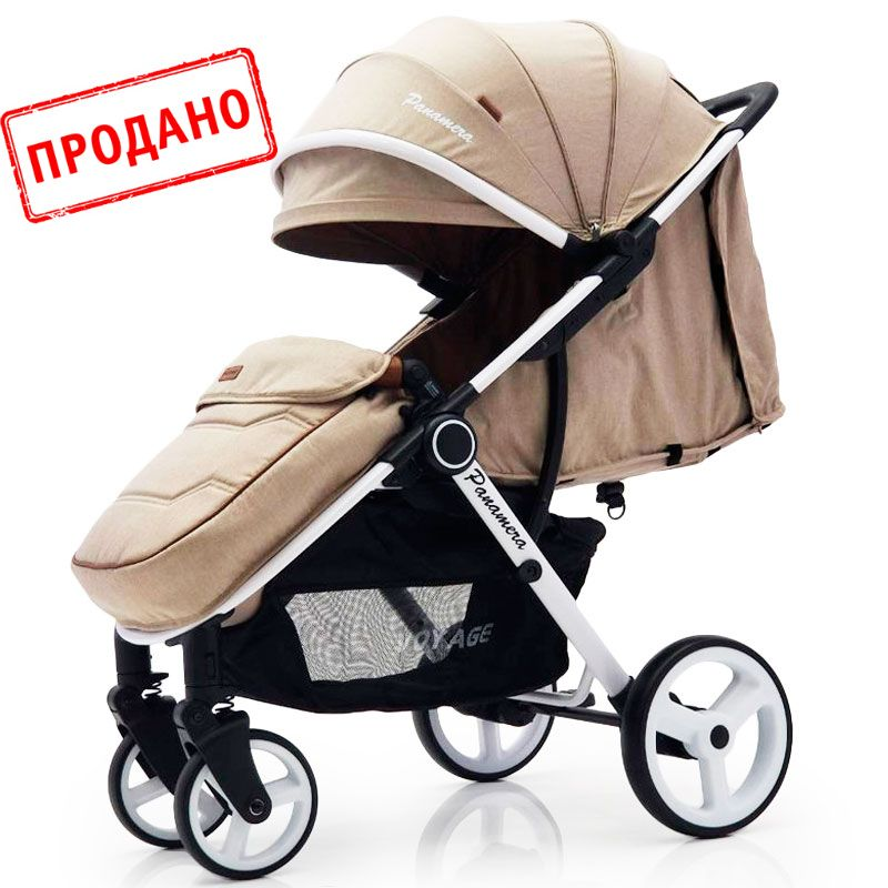 Baby Stroller Panamera C689 Biege
